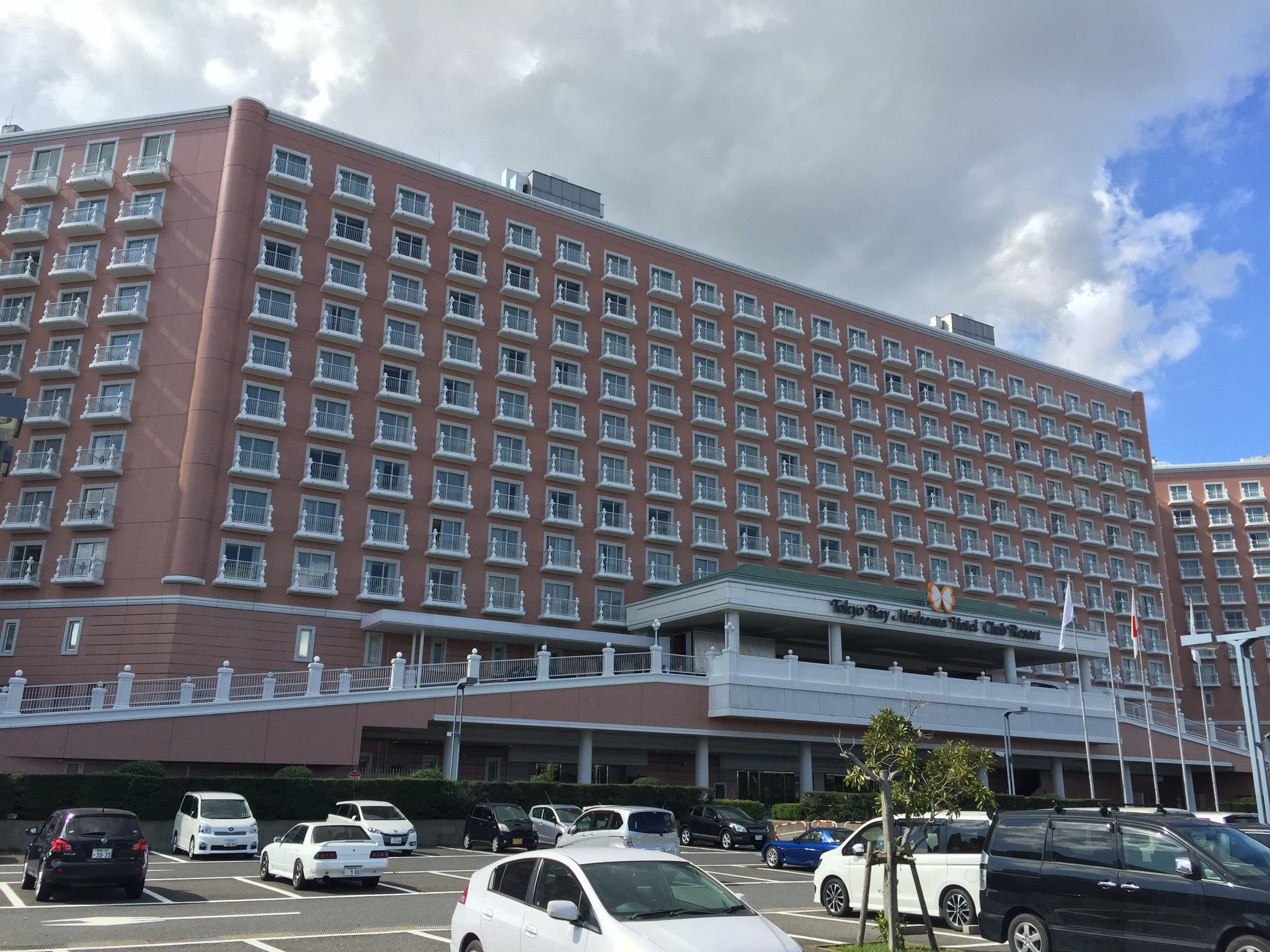 東京ベイ舞浜ホテル クラブリゾート 宿泊記 〜スーペリアツイン〜