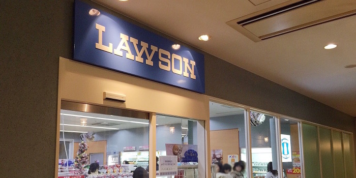 fountain-lawson