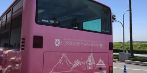 サンルートプラザ東京 シャトルバス