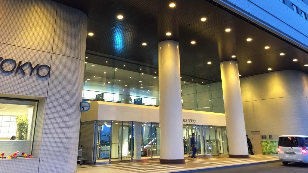 サンルートプラザ東京 エントランス