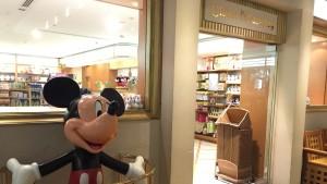 サンルートプラザ東京 ディズニー・ファンタジー