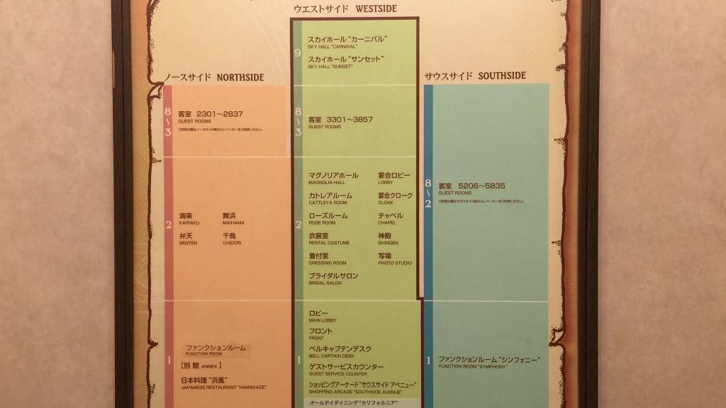 サンルートプラザ東京 館内図