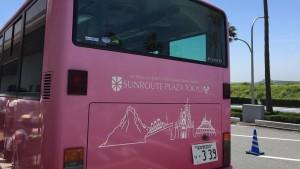 サンルートプラザ東京 送迎バス